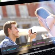 ازدواج جوانان