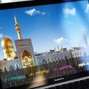 مرکز مشاوره مشهد