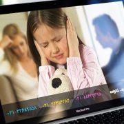 تاثیر دعوای والدین بر کودک