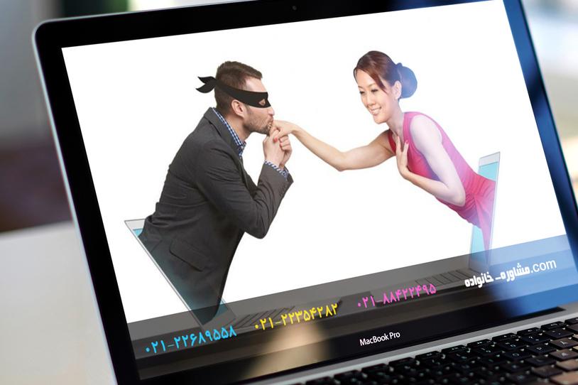 سایت ازدواج اینترنتی