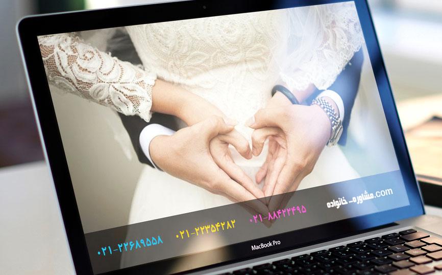 ازدواج از طریق ضمیر ناخودآگاه1