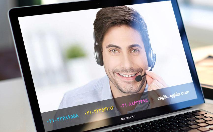 مشاوره تلفنی۲