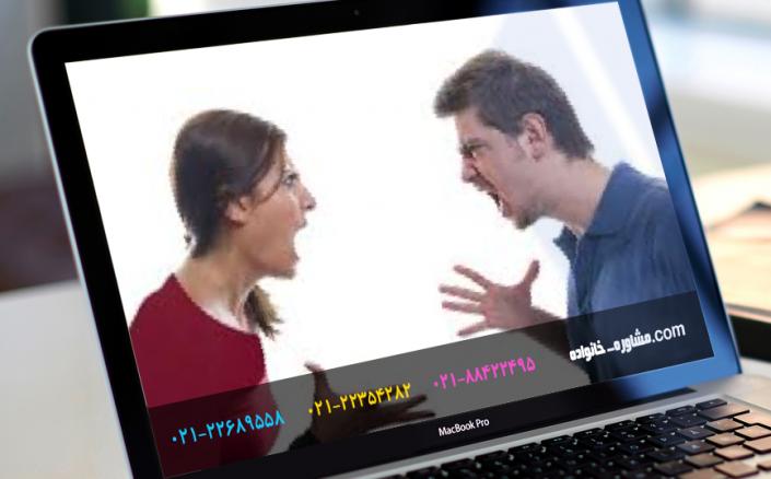 اختلاف زن و شوهری