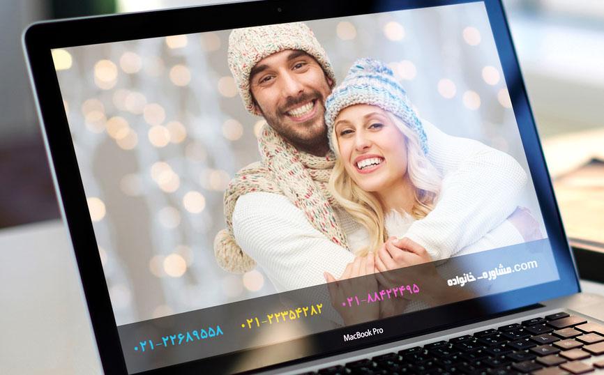 سطح مالی در ازدواج