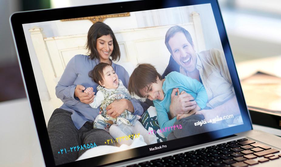 کاربرد مشاوره خانواده