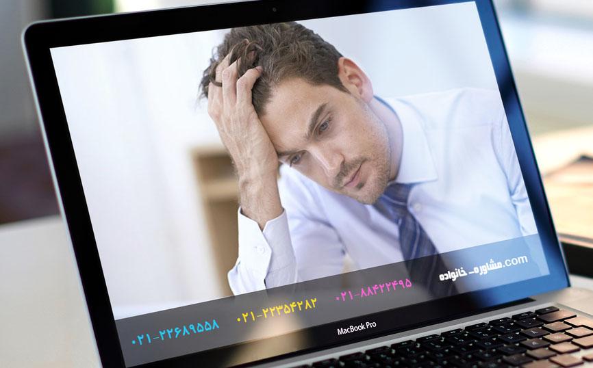 اضطراب چیست؟