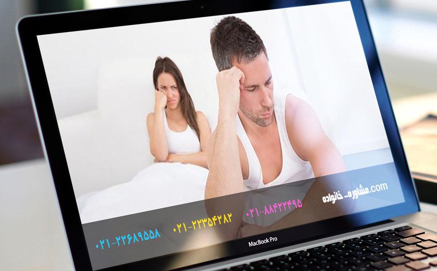 جملات تاثیرگذار زناشویی