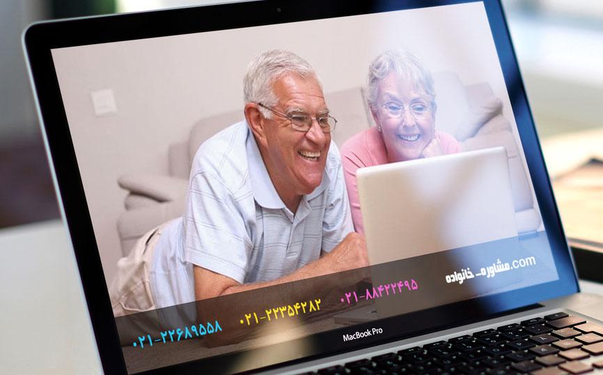 مشاوره خانواده اینترنتی