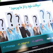 مشاوره زناشویی آنلاین