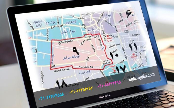 محله های تهران منطقه9