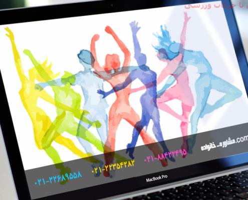رقص درمانی با حرکات ورزشی