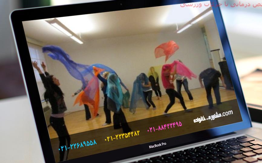 رقص درمانی به چه نحوی مفید و تاثیر گذار می باشد؟
