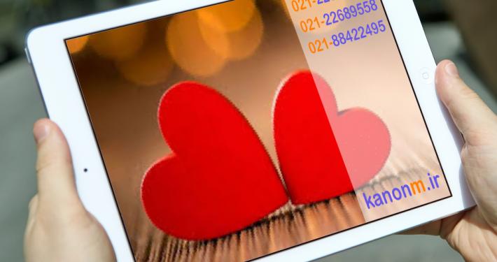 زوج درمانی و مشاوره ازدواج