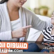 آموزش عذرخواهی را در تربیت فرزند از یاد نبرید