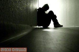 افسردگی و تاثیری که بر روی میل جنسی دارد