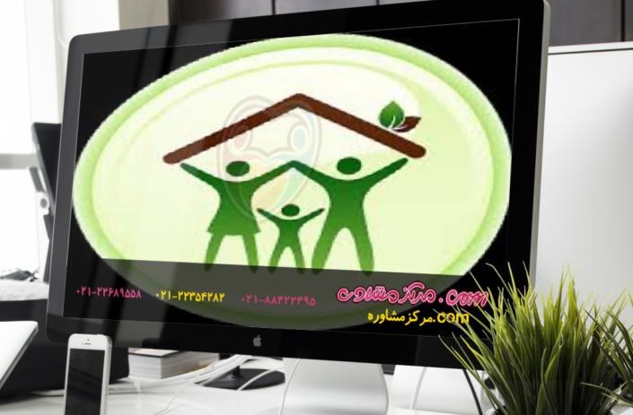مراکز مشاوره خانواده دولتی در تهران