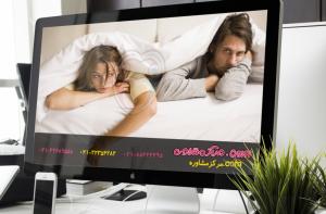 مشاوره خانواده جنسی منطقه شش