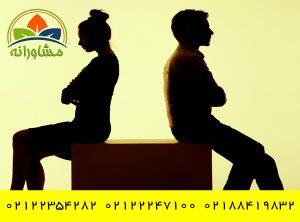 مشاوره طلاق - دلایل جدایی و راه حل نجات زندگی