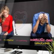 ۱۵ روش مفید برای درمان افسردگی همسر
